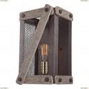 LSP-9101 Светильник настенный (Бра) Lussole (Люссоль) Loft, 1 плафон, коричневый