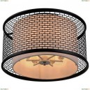 LSP-9676 Люстра потолочная Lussole (Люссоль) Loft, 6 ламп, черный, белый