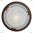 160/K Настенно-потолочный светильник Сонекс (Sonex), GRECA WOOD